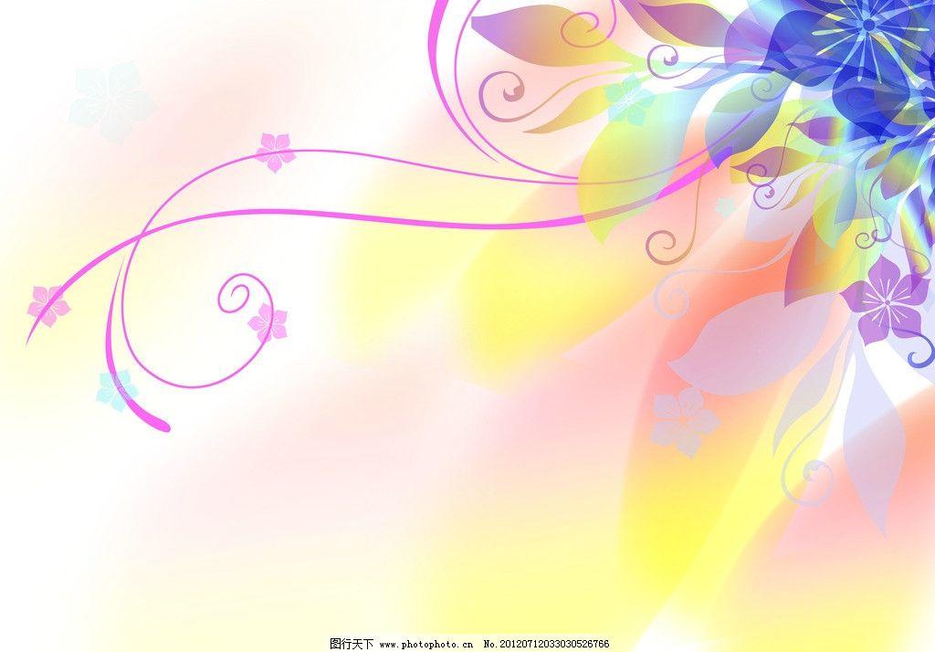 电视背景墙 花纹 欧式 花边 花腾 紫色花 花卉边框 psd分层素材 源