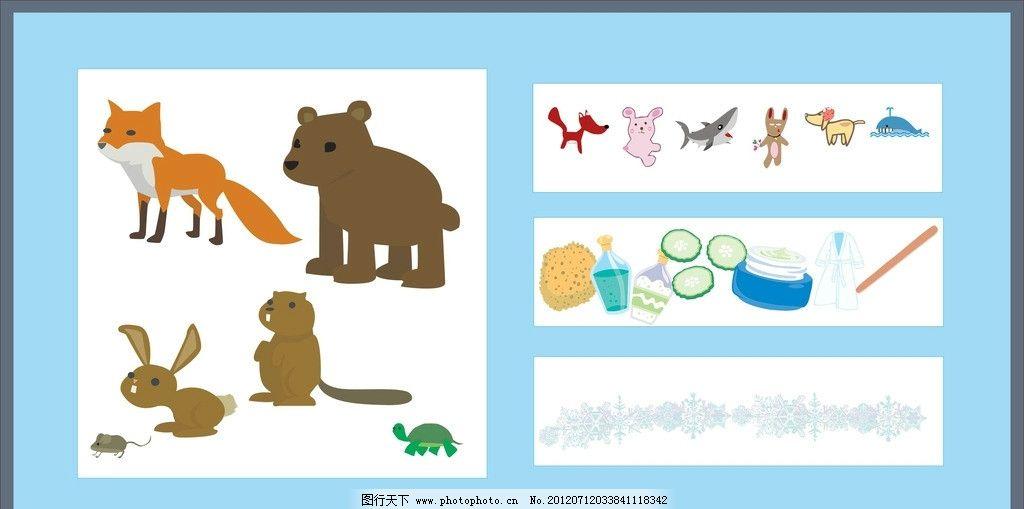 卡通画 狐狸 狗熊 兔子 乌龟 鲸鱼 可爱 萌 cdr文件 卡通 矢量素材