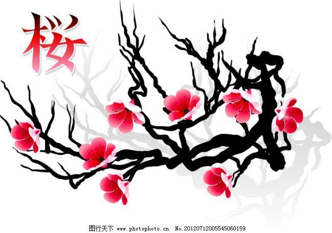 花朵 矢量素材 矢量樱花 水墨画 矢量樱花 花朵 水墨画 矢量素材 矢