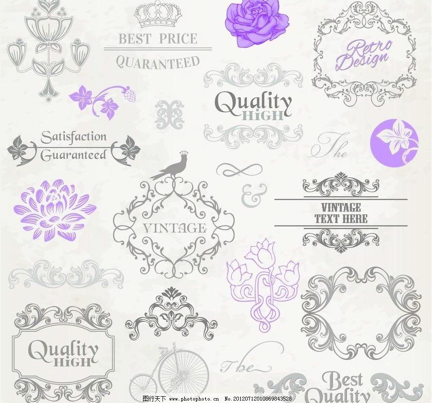 边框 欧式 古典 花纹 鲜花 玫瑰 婚纱 婚礼 浪漫 花边 花卉 角花 标签