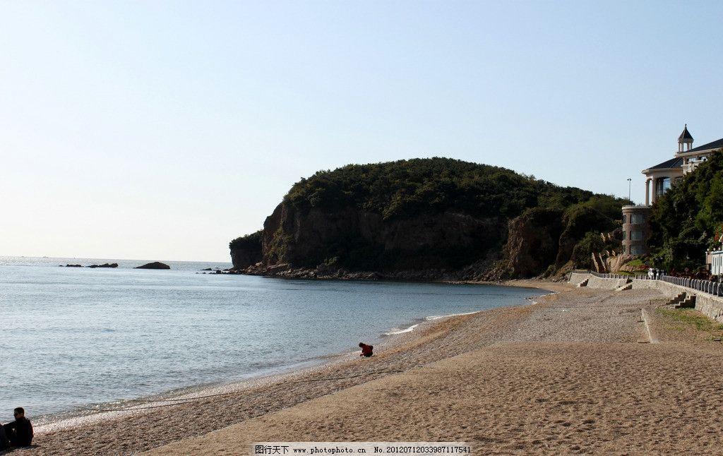 大连风景 大海 蓝天 海岛 天涯海角 国内旅游 摄影