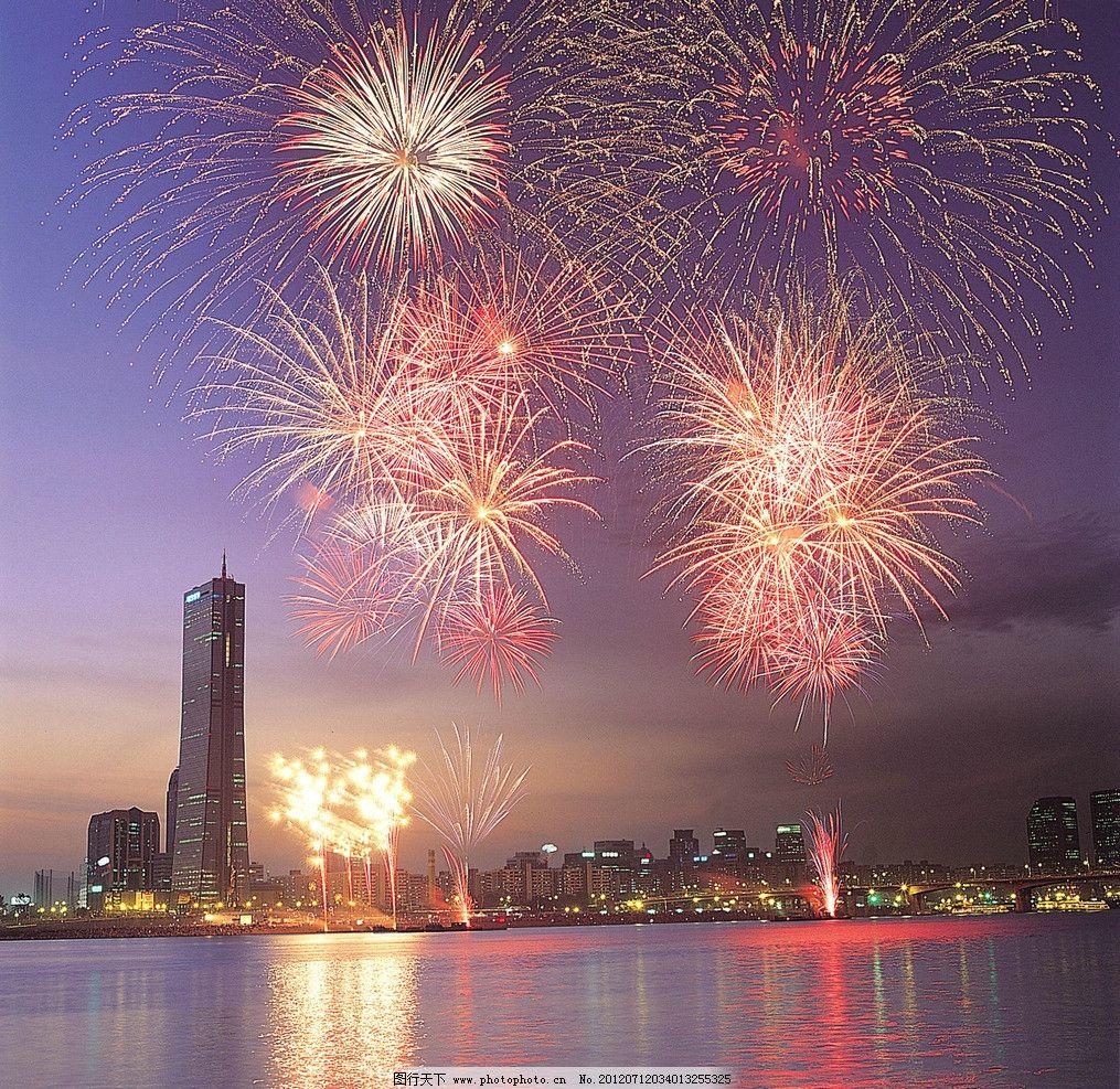 韩国 首尔/韩国首尔夜景图片