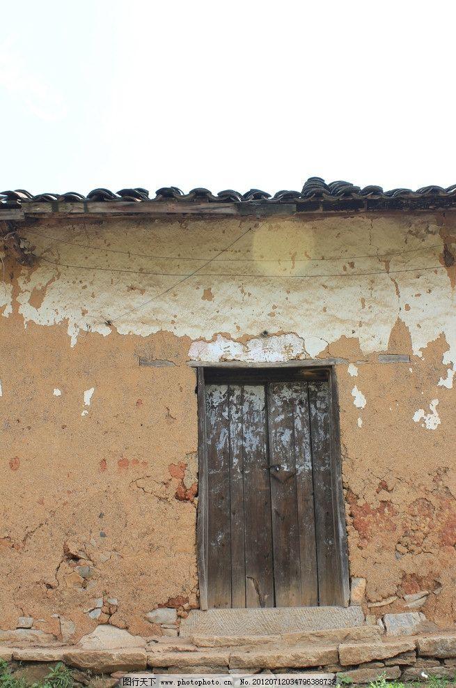 老土屋 房屋 瓦屋 老瓦屋 土房子 白云 建筑景观 摄影