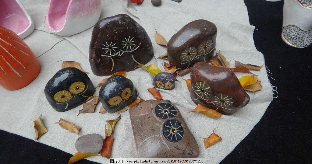 陶艺 猫头鹰 土陶 创意 泥土 动物 鸟类 其他 摄影