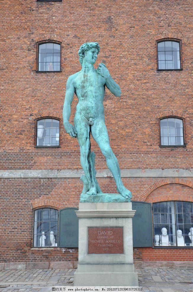 哥本哈根的大卫雕像图片