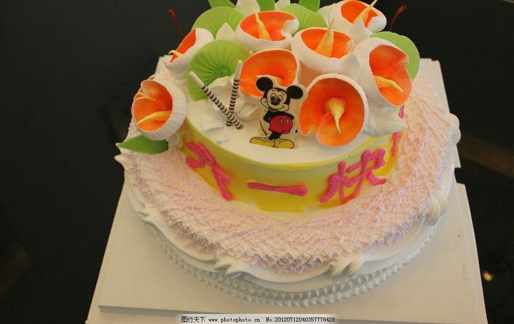 龙语轩蛋糕 生日蛋糕 蛋糕   1儿童蛋糕 六一 米老鼠蛋糕 西餐美食 餐