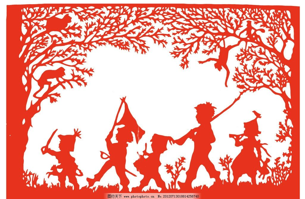 快乐的童年剪纸 孩子 儿童 猴子 大树 森林 传统文化 文化艺术 设计