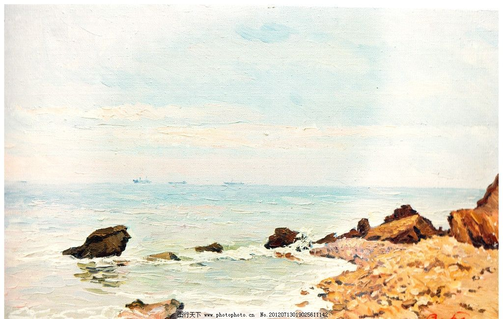 海边风景油画图片