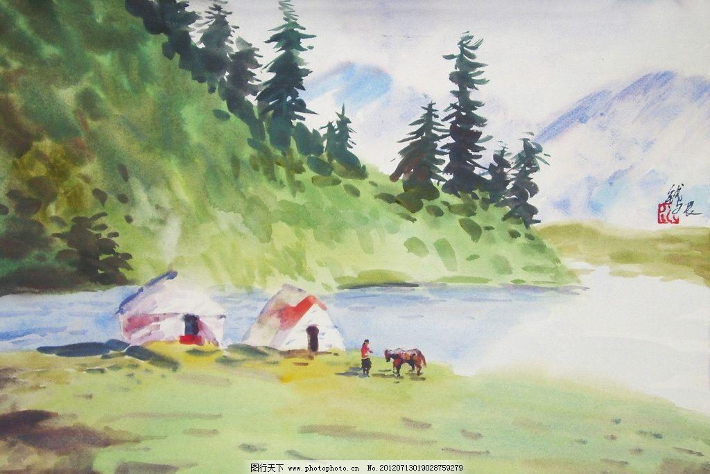 世界名画 西方水彩 东方水彩 风景画 风景 景色 树木 帐篷 马 动物