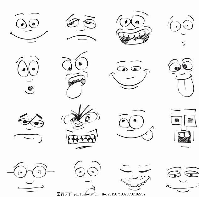 可爱表情 幽默 有趣 滑稽 手绘 矢量 图标矢量主题 小图标 标识标志
