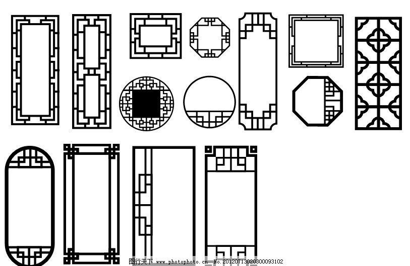 传统窗格 传统 窗格 边框 花纹花边 底纹边框 矢量 ai