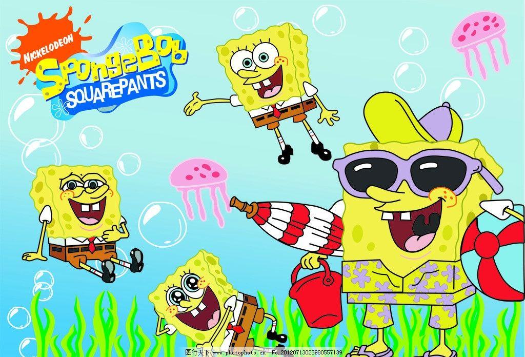 海绵宝宝 矢量 卡通 海底世界 水草 泡泡 章鱼 海绵宝宝标题 其他人物
