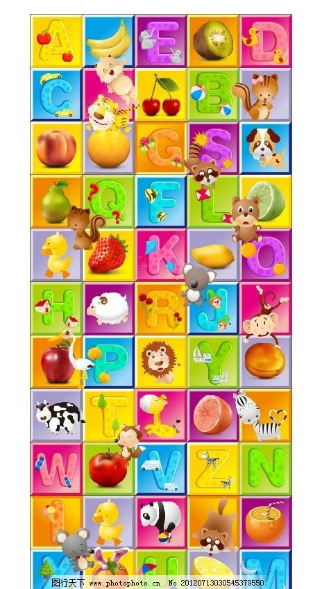 卡通 方格 动物 水果 字母图片
