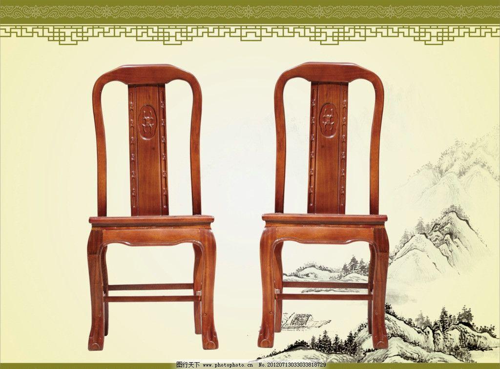 仿古红木 明清红木家具 红木家具 红木沙发 红木 边框 红木框 红木门