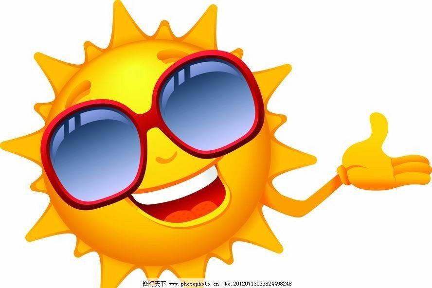 太阳表情 太阳 表情 笑脸 墨镜 手绘 卡通 矢量 矢量其他 矢量素材