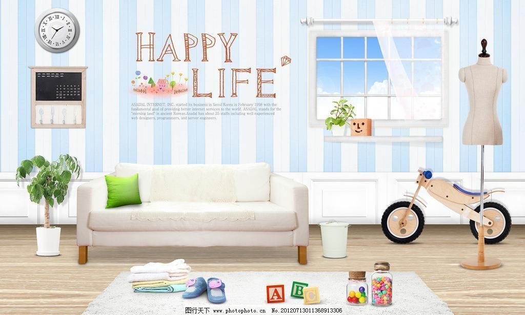 室内装饰设计 家具背景psd分层素材图片