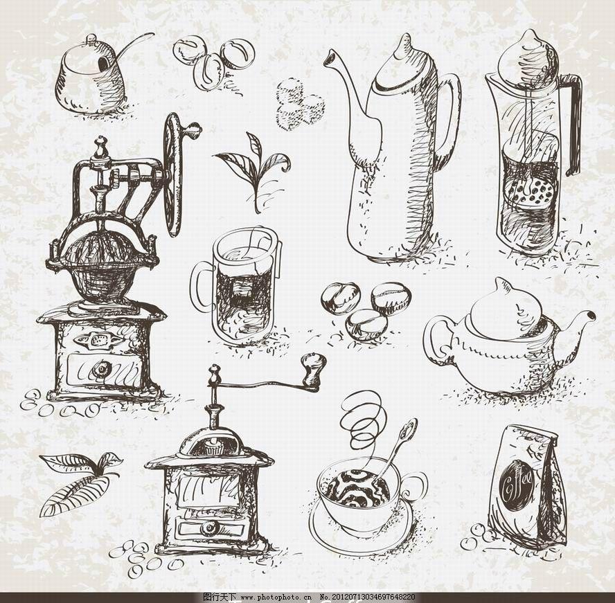 手绘咖啡素材图片