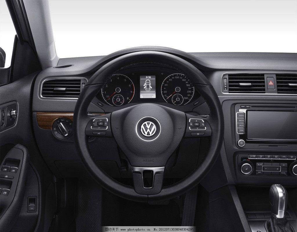 方向盘 一汽 大众 速腾 汽车部件 交通工具 现代科技 摄影