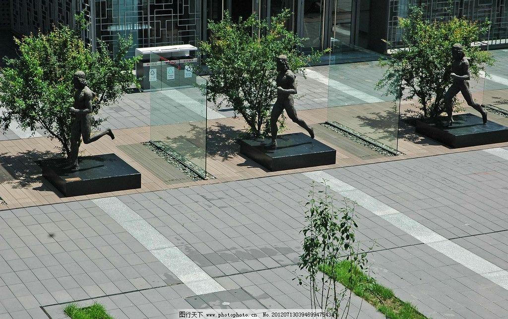 人体体育雕塑 雕塑品 铜雕 石雕 人体雕塑 雕像 北京旅游风光