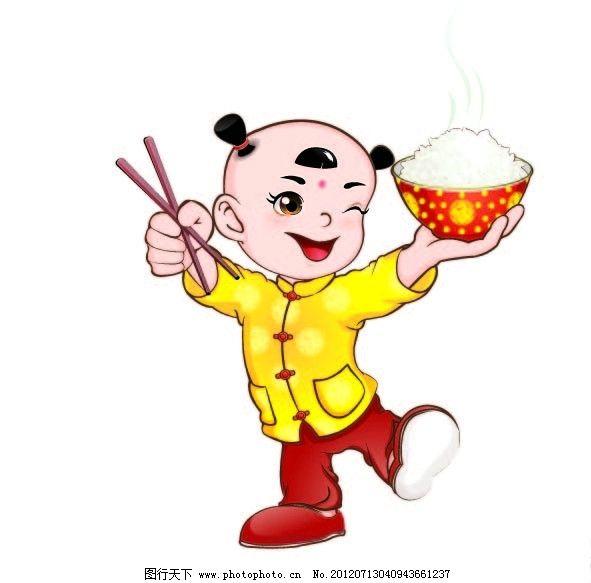 卡通小孩 卡通 卡通人 卡通人物 小孩 小孩子 米饭 矢量 儿童幼儿