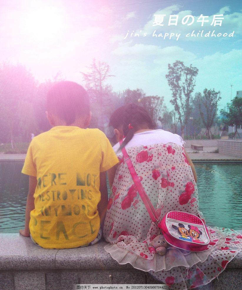 公园里的孩子 孩子 公园 男孩 女孩 背影 儿童幼儿 人物图库 设计 72d