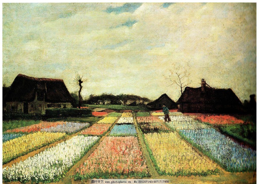 田野乡村风景油画