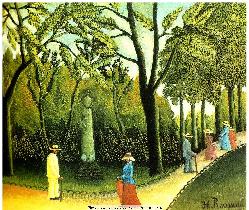 公园风景油画 春天风景油画 绿树 树林 绿树林油画 人物油画 林间小道