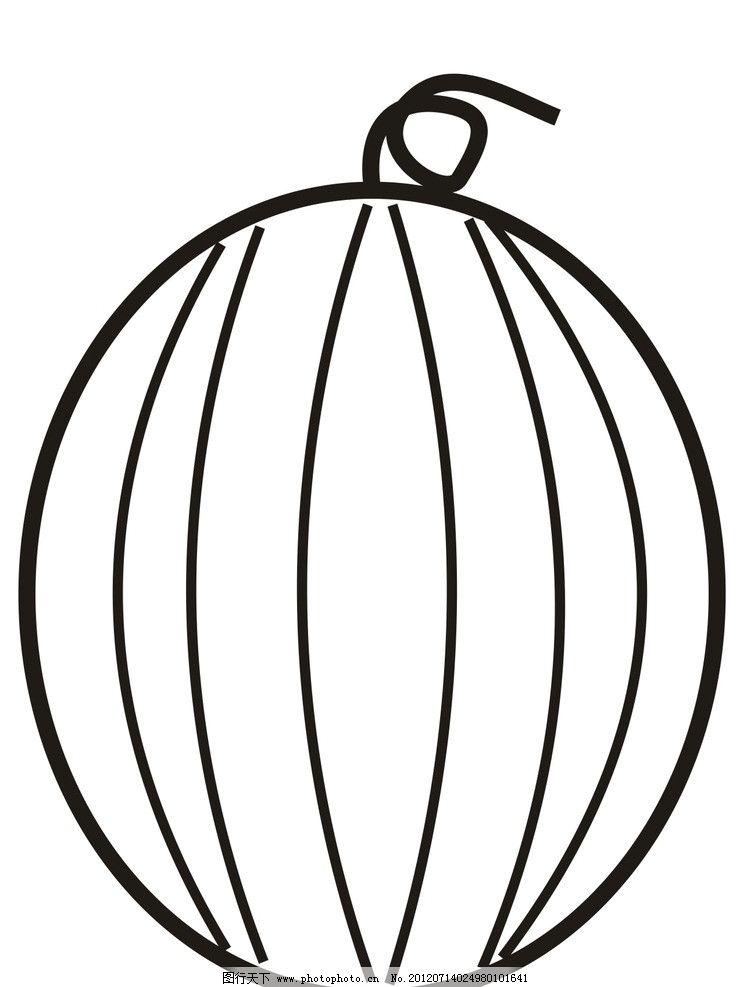 西瓜 大西瓜 简笔画 素描 圆西瓜 水果 生物世界 设计 150dpi jpg