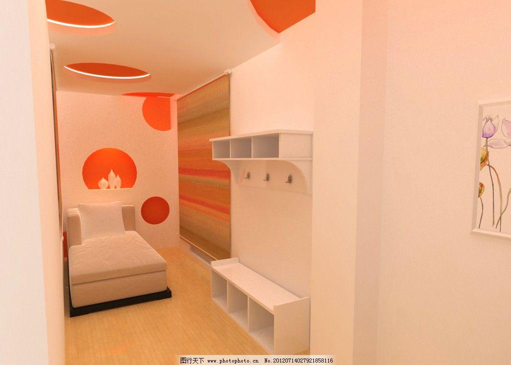 休息空间模型设计 小卧室 室内 家具 室内设计 环境设计 源文件 max