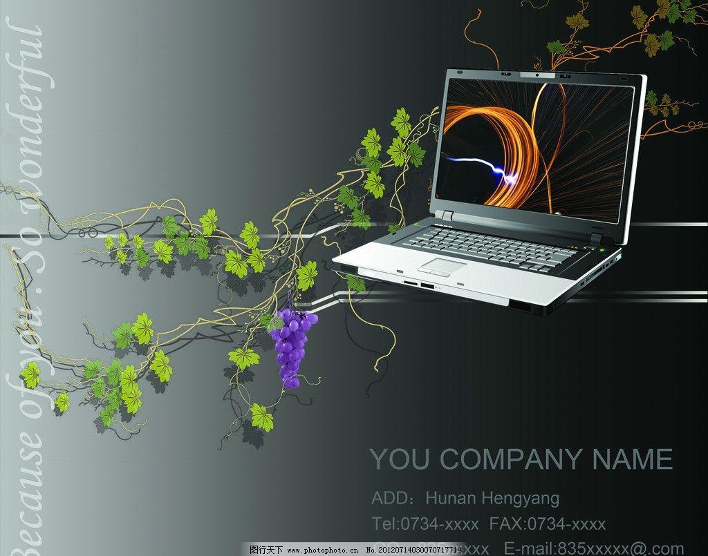 鼠标垫版式设计图片