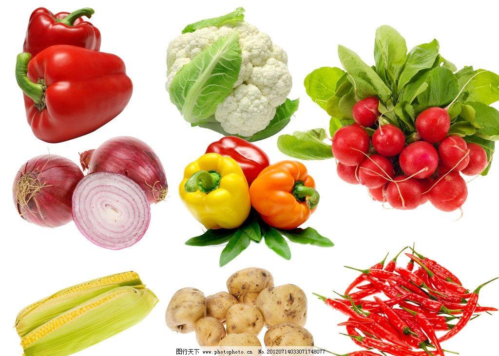 蔬菜灯笼制作方法图解
