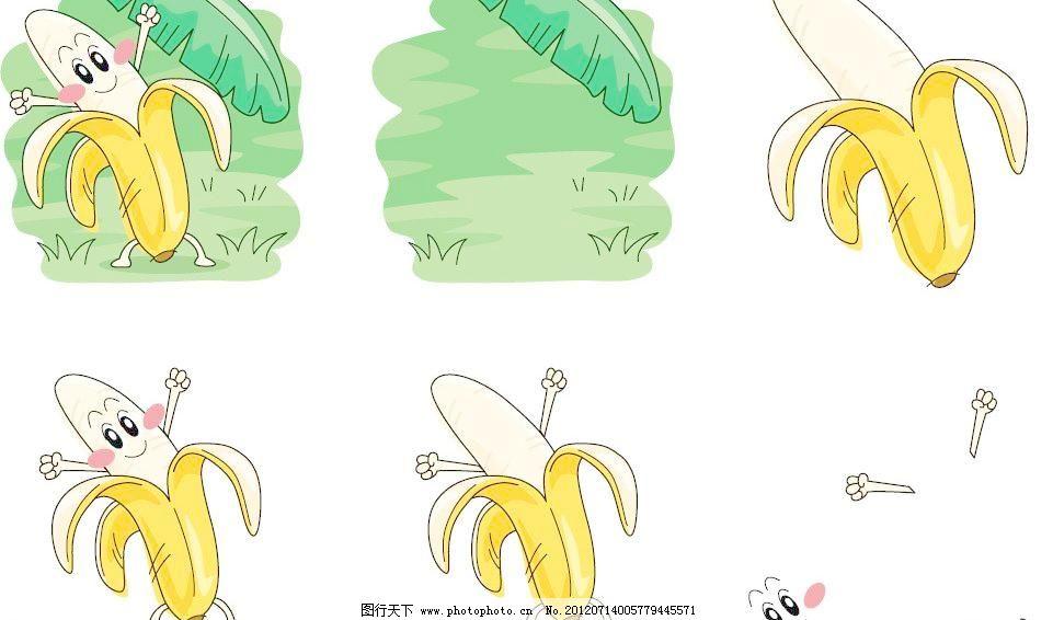 手绘香蕉表情图片