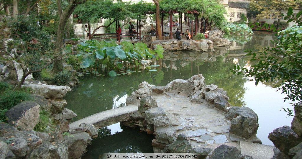 苏州园林 假山 亭子 江南景色 园林建筑 建筑园林 摄影