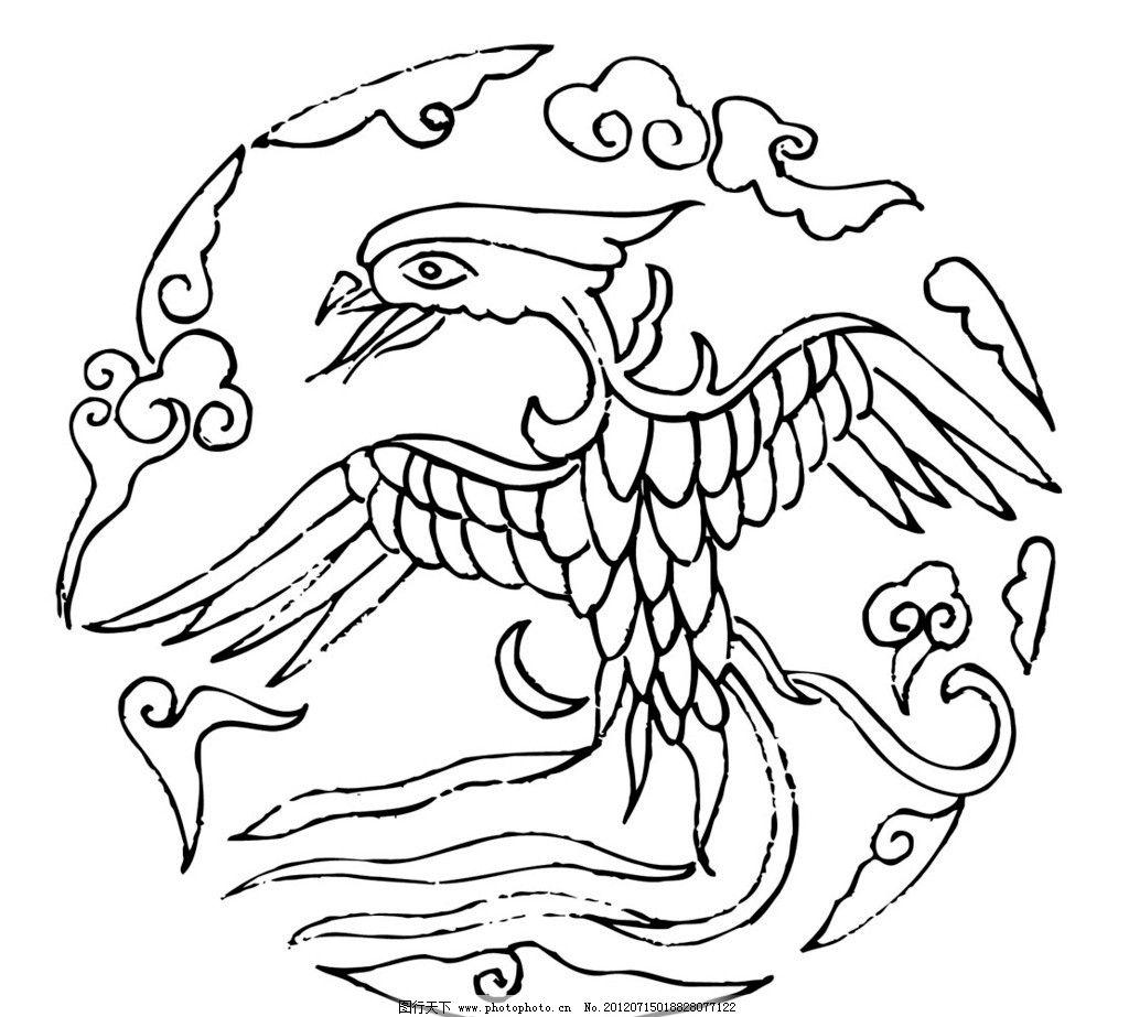刺绣 凤凰 古代 中国 传统 文化 图案 花纹 矢量 传统文化 文化艺术
