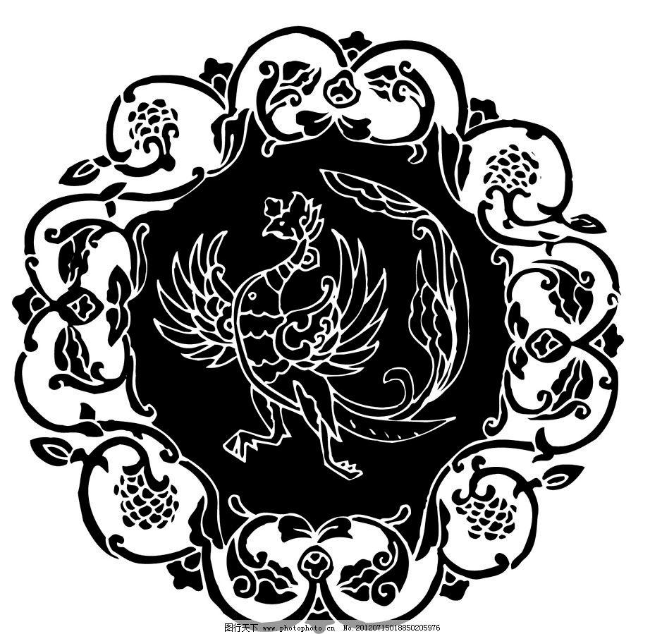 刺绣 花 古代 中国 传统 文化 图案 花纹 矢量 鸟 传统文化 文化艺术
