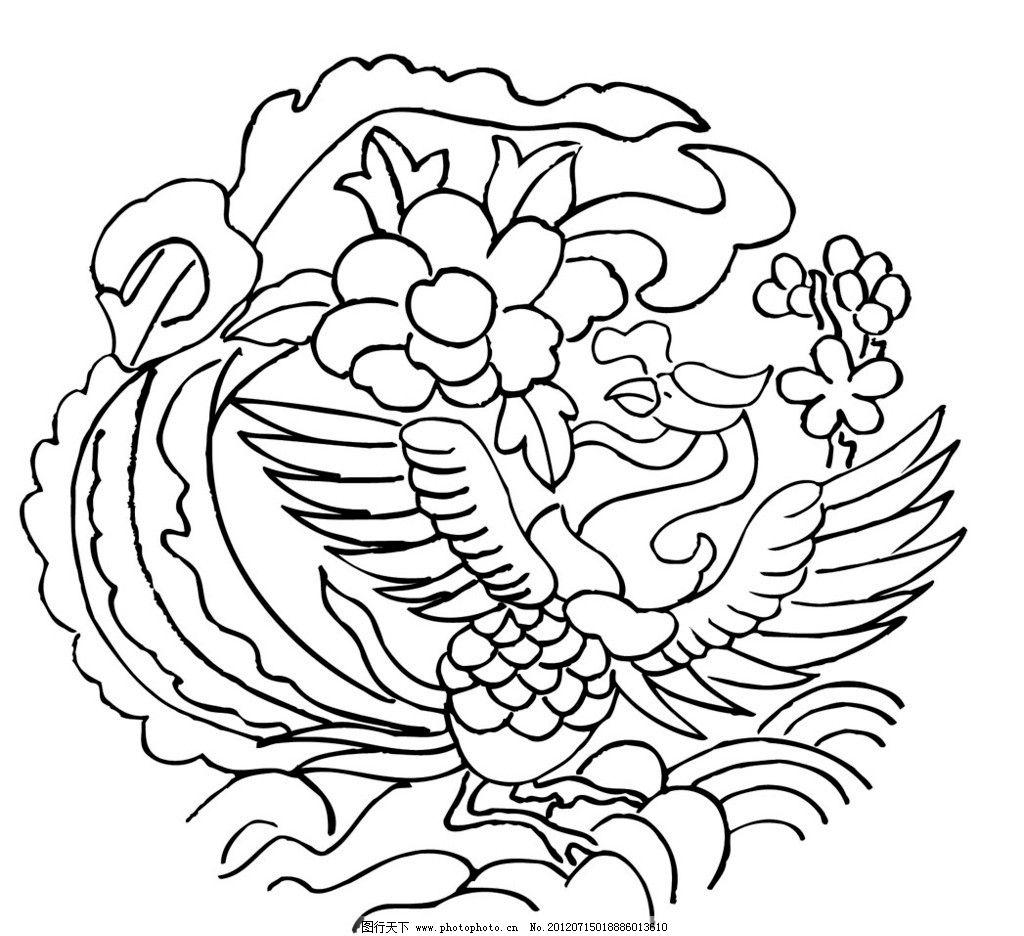 刺绣 凤凰 古代 中国 传统 文化 图案 花纹 矢量 鸟 传统文化 文化