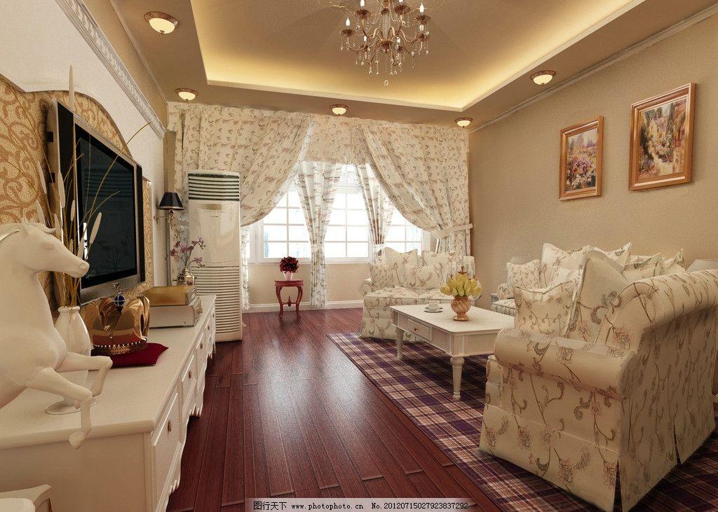 欧式客厅室内设计作品图片