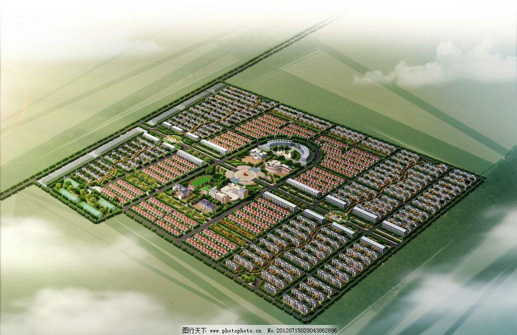 新农村规划 新农村规划效果图 新农村规划设计 新农村规划鸟瞰图 建筑
