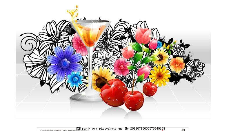 花纹水果 玫瑰 菊花 梨子 酒杯 韩国花纹 失量素材 漂亮花纹