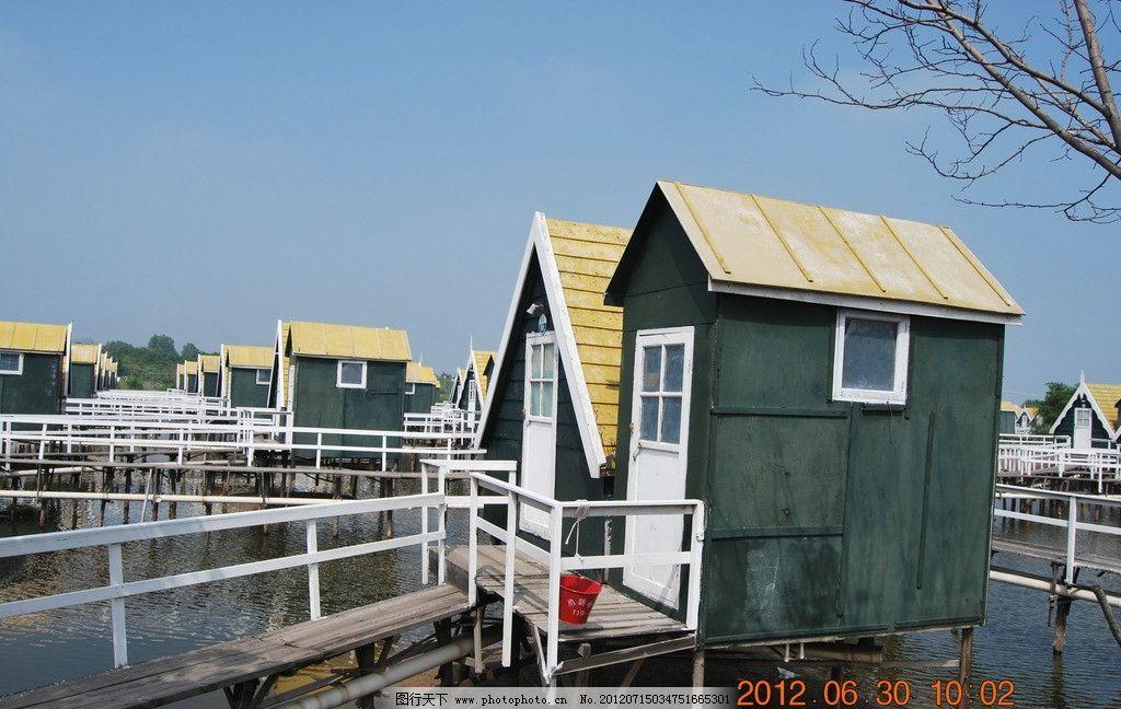 月坨岛荷兰小木屋图片