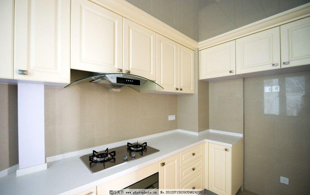 欧式厨房 现代 餐厅 样板 样板房 摄影 生活素材 生活百科 300