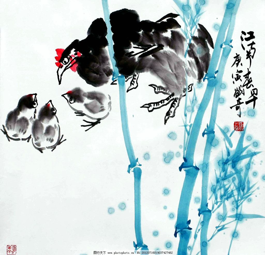 江南春早 美术 中国画 水墨画 动物画 母鸡 小鸡 竹子 国画艺术 国画