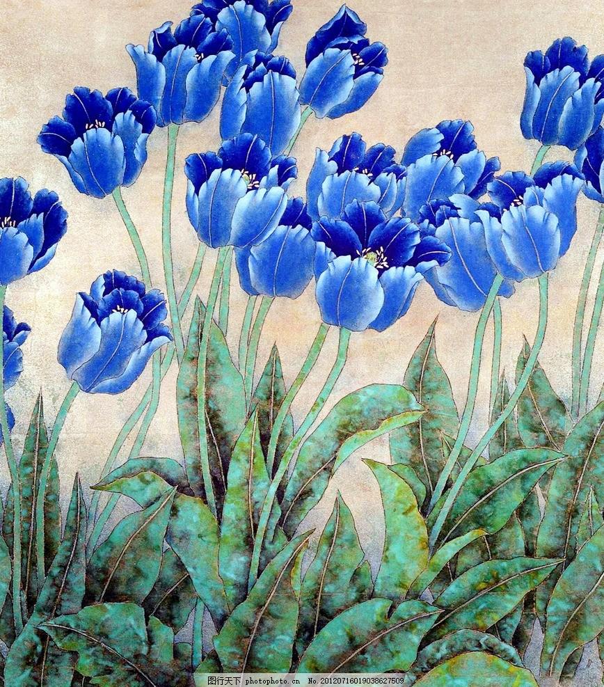 蓝香 美术 中国画 水墨画 郁金香画 蓝色郁金香 盛开 国画艺术