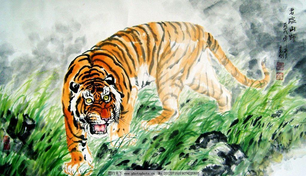 壁纸 动物 虎 老虎 桌面 1024_591