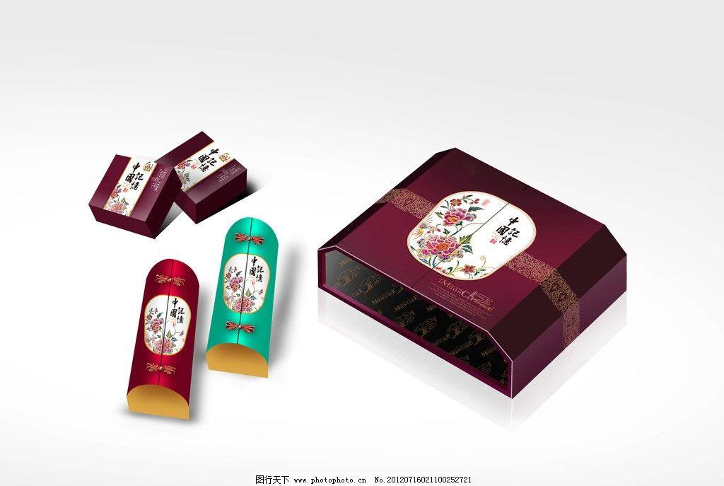 月饼盒包装设计 精美