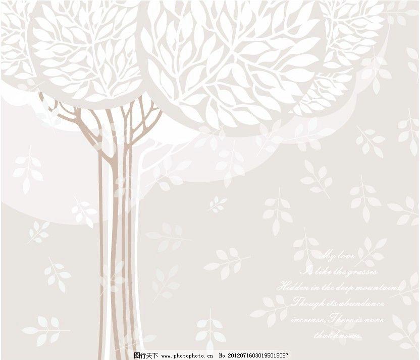 树枝移门 剪影 叶子 树干 矢量树木 棕色 飘落 英文 浪漫树