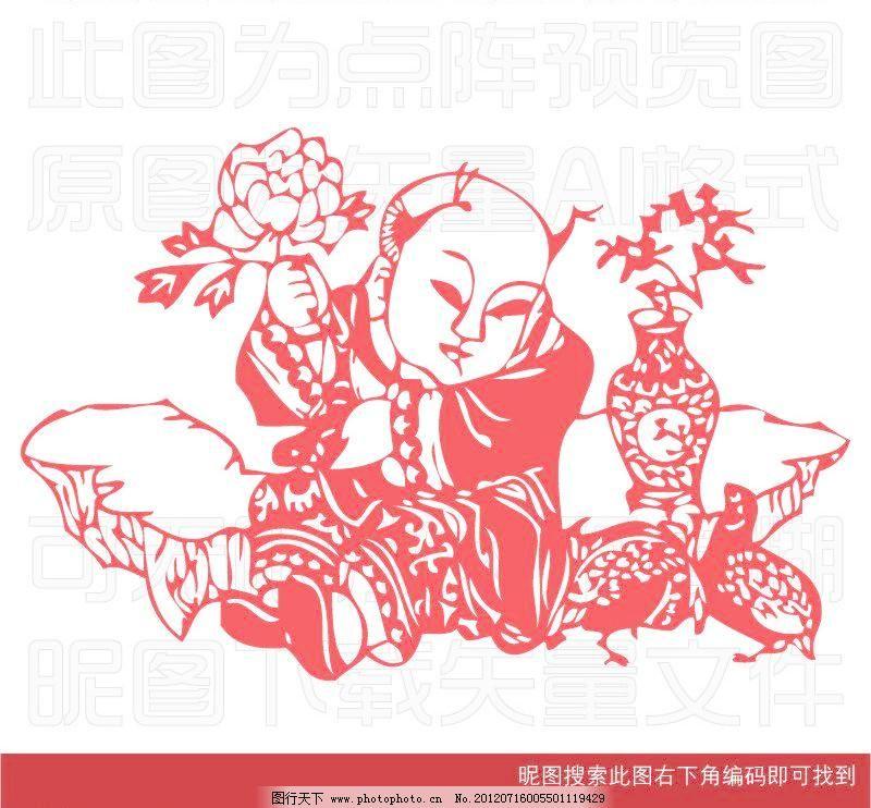 中国剪纸 新年 春节 春节素材 春节剪纸 年画 荷花 莲花 荷叶 荷 莲