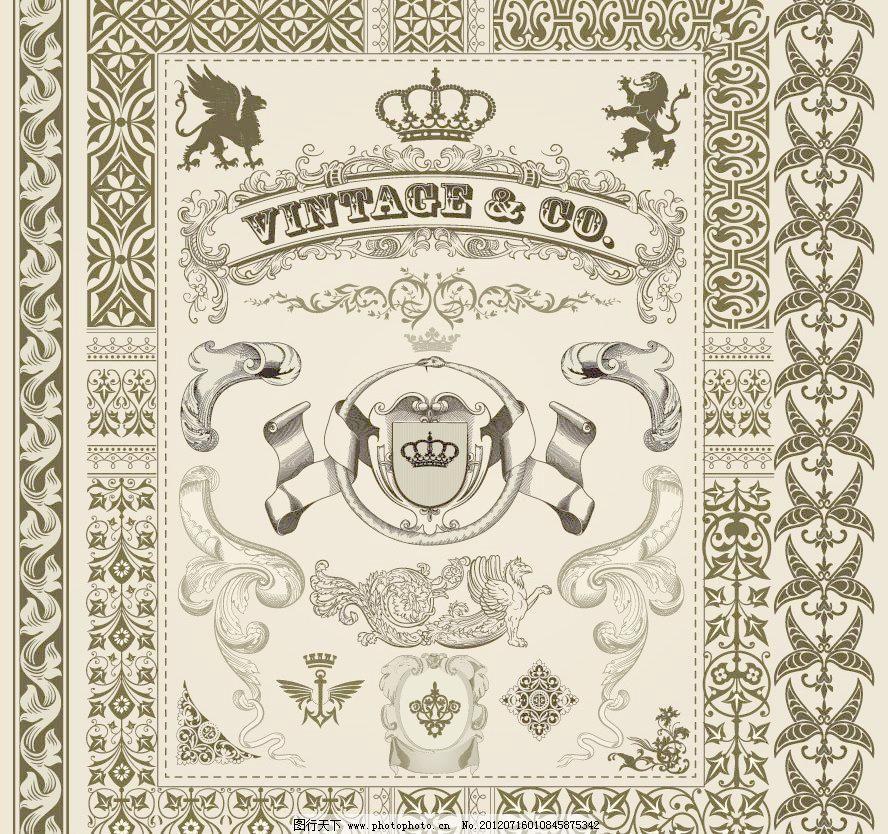 古典欧式花纹 边框 皇冠图片
