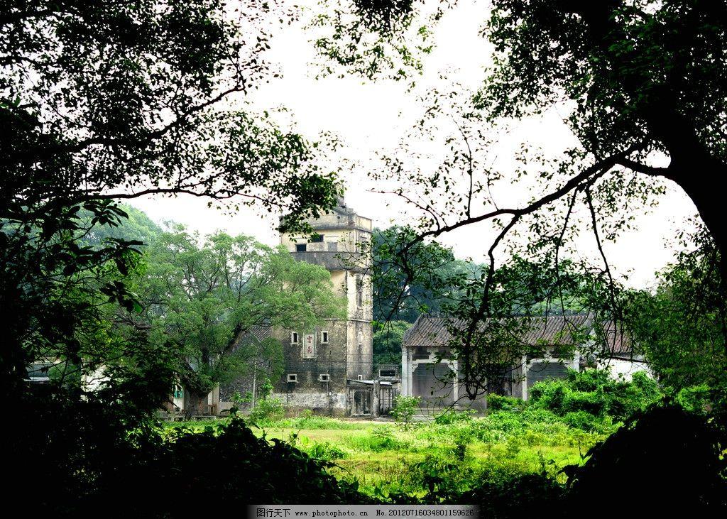 清朝古建筑 珠海 唐家 会同 雨后 珠海会同村 自然风景 自然景观