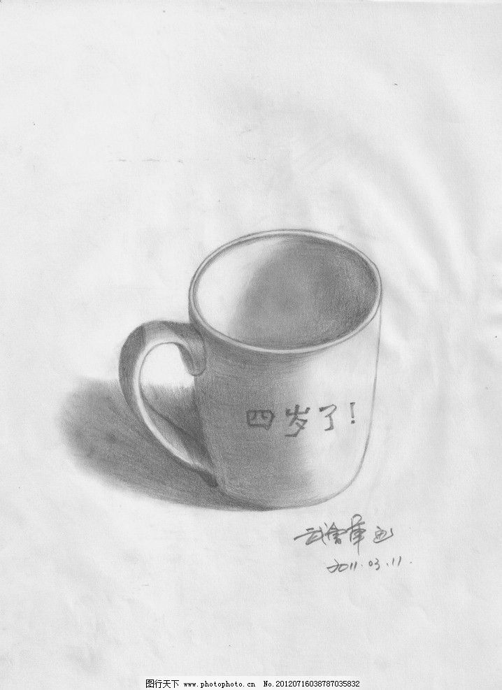 水杯 静物素描 静物 素描 杯子 绘画 手绘 基础素描 简单素描 300dpi